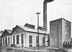powerhouse complex